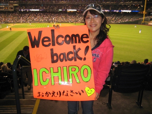 ichiro130607c
